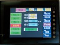 Круглошлифовальные станки с автоматической подачей и индикацией (серия JHU-27NC1) 1